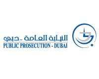 النيابة العامة دبي