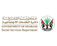 دائرة الخدمات الإجتماعية -حكومة الشارقة