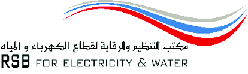 RSB for Electricity & Water