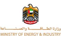 وزارة الطاقة و الصناعة