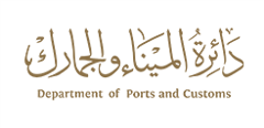Department of Port and Customs Ajman